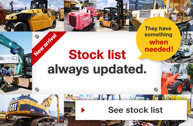 We have been in the used heavy equipment sales for half