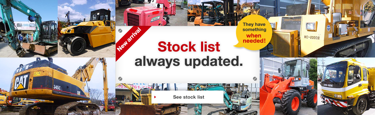 Stock list always updated.