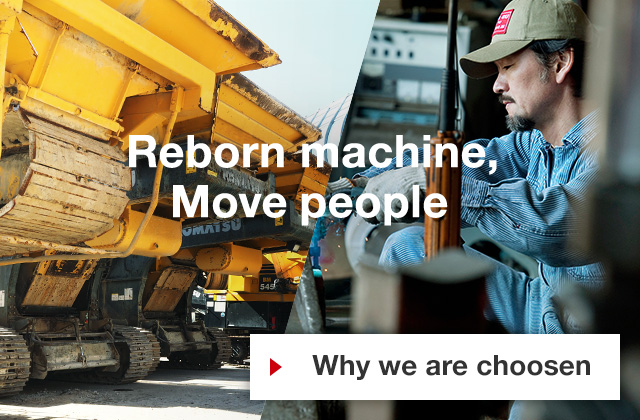 We have been in the used heavy equipment sales for half century
