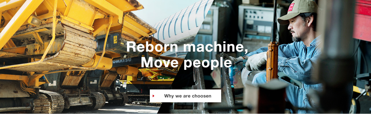 Reborn machine, Move people