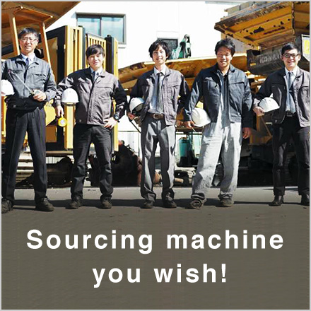 Sourcing machine you wish!