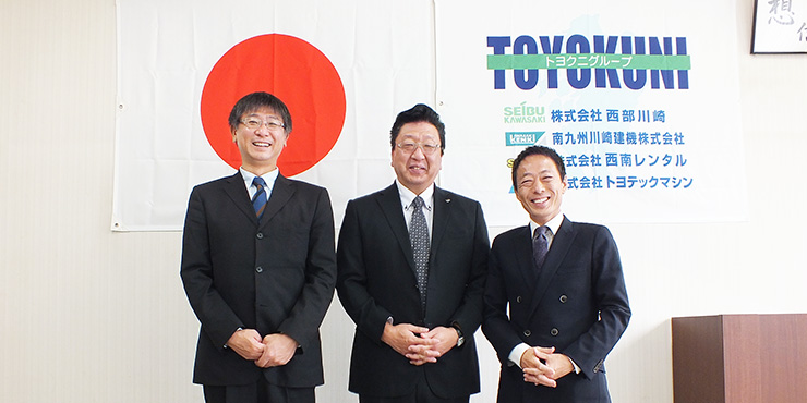 Toyokuni Group